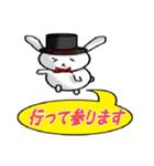 紳士なウサギ(個別スタンプ:27)