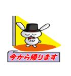 紳士なウサギ(個別スタンプ:28)
