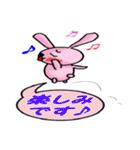 紳士なウサギ(個別スタンプ:29)