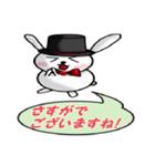紳士なウサギ(個別スタンプ:30)