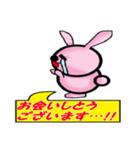 紳士なウサギ(個別スタンプ:31)