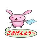 紳士なウサギ(個別スタンプ:32)