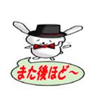 紳士なウサギ(個別スタンプ:33)