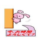 紳士なウサギ(個別スタンプ:34)