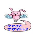 紳士なウサギ(個別スタンプ:35)