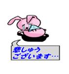 紳士なウサギ(個別スタンプ:36)