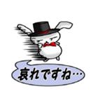 紳士なウサギ(個別スタンプ:37)