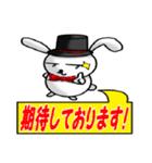 紳士なウサギ(個別スタンプ:38)