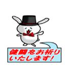 紳士なウサギ(個別スタンプ:39)