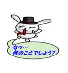紳士なウサギ(個別スタンプ:40)