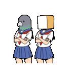 女子高生の青春スタンプ-2限目-(個別スタンプ:25)