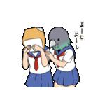 女子高生の青春スタンプ-2限目-(個別スタンプ:30)