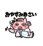 赤ちゃん 子育て 主婦 の 旦那用 スタンプ(個別スタンプ:05)