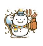 冬にやさしいスタンプ(個別スタンプ:07)
