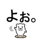デカ文字COOL!(個別スタンプ:1)
