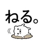 デカ文字COOL!(個別スタンプ:2)