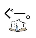 デカ文字COOL!(個別スタンプ:3)