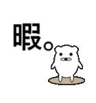 デカ文字COOL!(個別スタンプ:4)