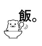 デカ文字COOL!(個別スタンプ:6)
