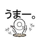 デカ文字COOL!(個別スタンプ:7)
