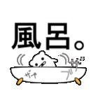 デカ文字COOL!(個別スタンプ:8)