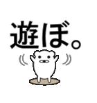 デカ文字COOL!(個別スタンプ:9)