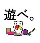 デカ文字COOL!(個別スタンプ:10)