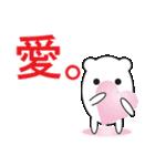 デカ文字COOL!(個別スタンプ:15)