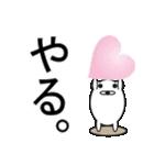 デカ文字COOL!(個別スタンプ:16)