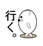 デカ文字COOL!(個別スタンプ:17)