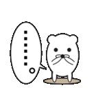 デカ文字COOL!(個別スタンプ:19)