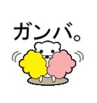 デカ文字COOL!(個別スタンプ:20)