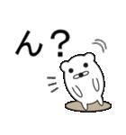 デカ文字COOL!(個別スタンプ:21)