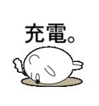 デカ文字COOL!(個別スタンプ:22)