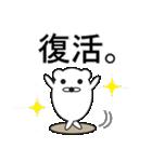 デカ文字COOL!(個別スタンプ:23)