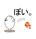 デカ文字COOL!(個別スタンプ:24)