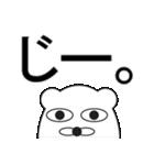 デカ文字COOL!(個別スタンプ:25)