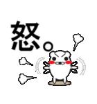 デカ文字COOL!(個別スタンプ:26)