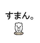 デカ文字COOL!(個別スタンプ:27)