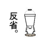 デカ文字COOL!(個別スタンプ:28)