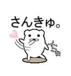 デカ文字COOL!(個別スタンプ:29)