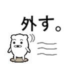 デカ文字COOL!(個別スタンプ:30)