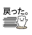 デカ文字COOL!(個別スタンプ:31)