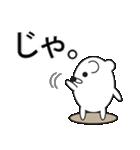 デカ文字COOL!(個別スタンプ:32)
