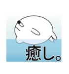 デカ文字COOL!(個別スタンプ:37)