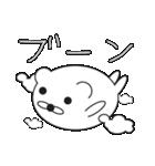 デカ文字COOL!(個別スタンプ:38)