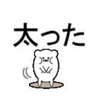 デカ文字COOL!(個別スタンプ:39)