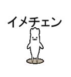 デカ文字COOL!(個別スタンプ:40)