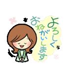 つきあい上手な主婦(敬語DEでか文字)(個別スタンプ:10)