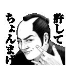 うざ顔対応 2(個別スタンプ:01)